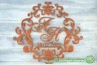 Семейный герб (Монограмма)