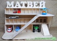 Детям (подарки, сувениры)
