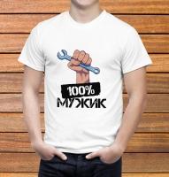 Мужские (футболки)