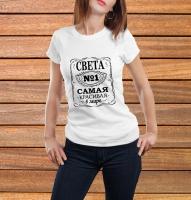 Женские (футболки)