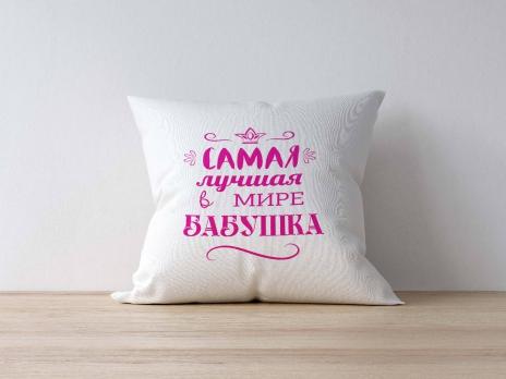 Подушка бабушке №6