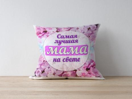 Подушка Маме
