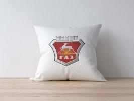 Подушка с логотипом  ГАЗ