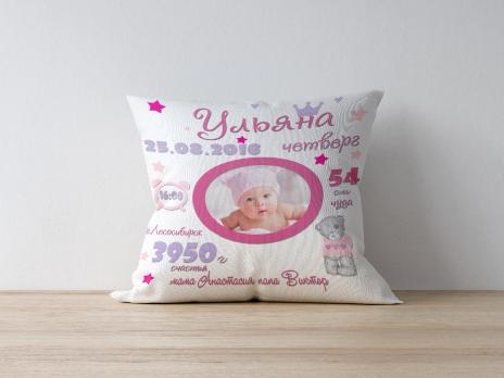 Подушка - Детская метрика №13