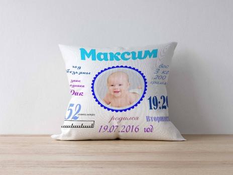 Подушка - Детская метрика №16