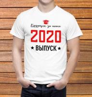 Футболка Выпускнику №1