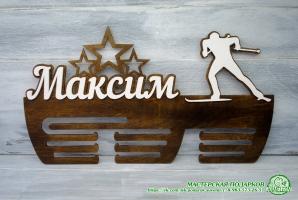 Медальница Лыжный спорт