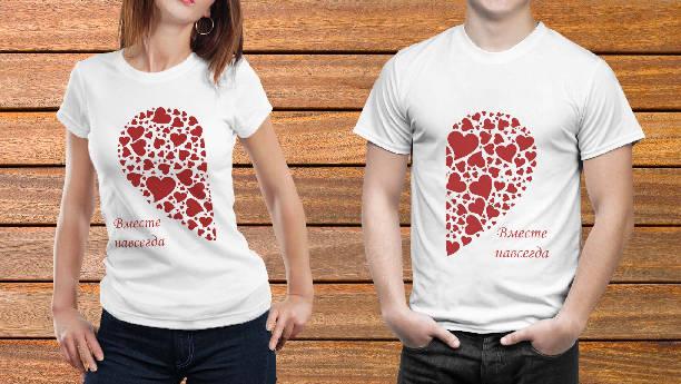 Парные футболки №2