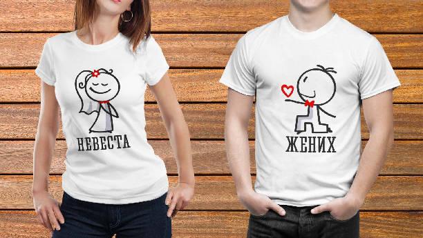 Парные футболки №9