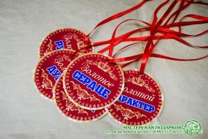 Медали из картона. D=10 см