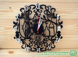 Часы с Фемидой