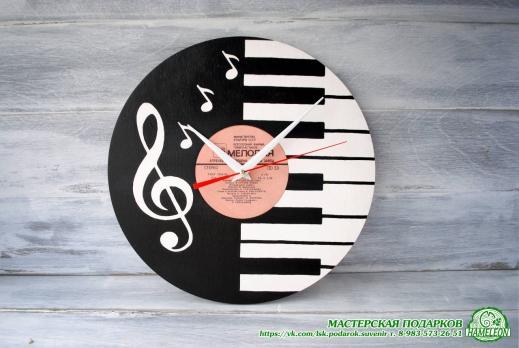 Часы для учителя музыки