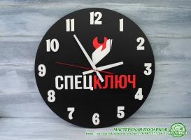 Часы с логоипом