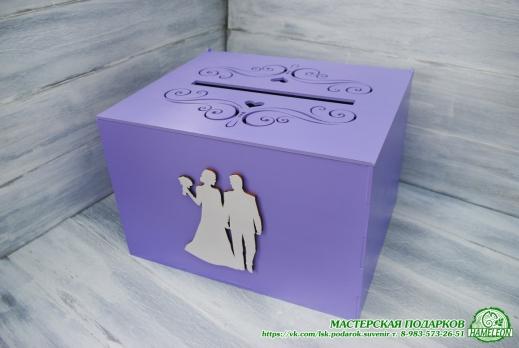 Свадебный короб для презентов.