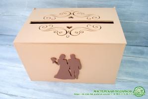 Короб для свадебных презентов.