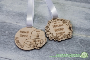 Медаль деревянная для выпускников