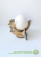 Подставка под 1 яйцо.