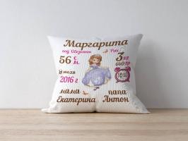 Подушка - Детская метрика