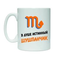 "Кружка ""Знак зодиака"""