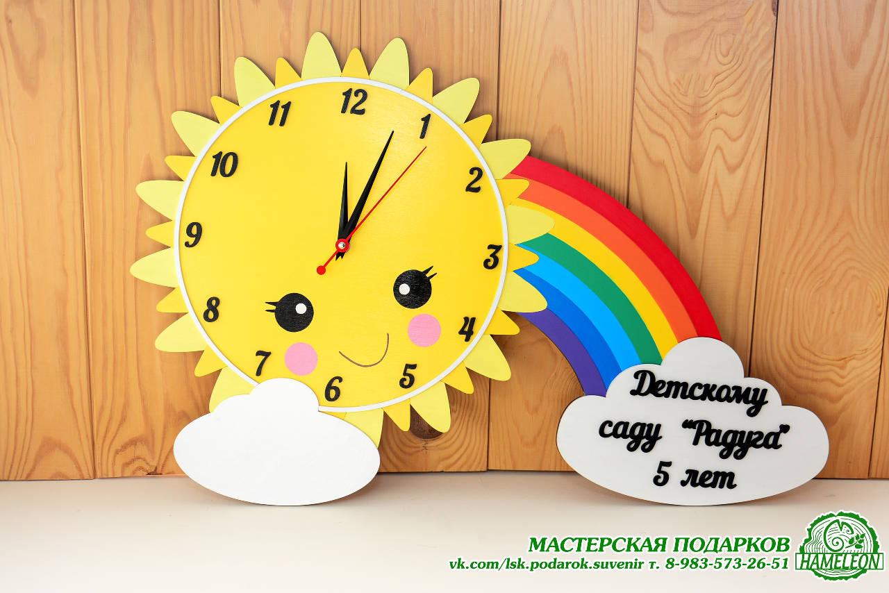 Часы в Детский сад