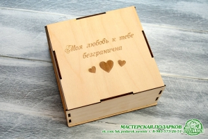 Коробка под ремень