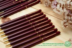 Ручка с гравировкой. Цвет бордовый