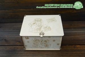 "Коробка для подарка ""Почта Деда Мороза"""