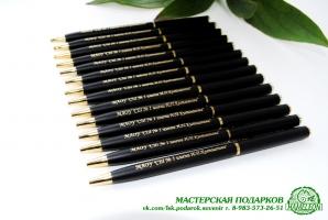 Ручка с гравировкой. Цвет черный