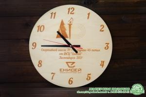 Часы из фанеры с гравировкой