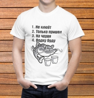 Футболка рыбаку №25