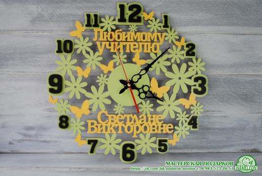"""Часы """"Дюбимому учителю"""""""
