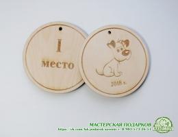 Медаль из фанеры