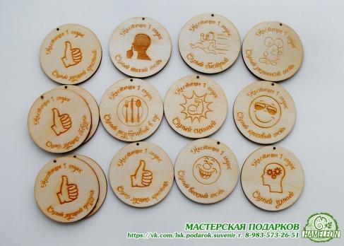 Медаль деревянная